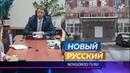 Со следующего года новгородские школьники начнут изучать родной язык и родную литературу