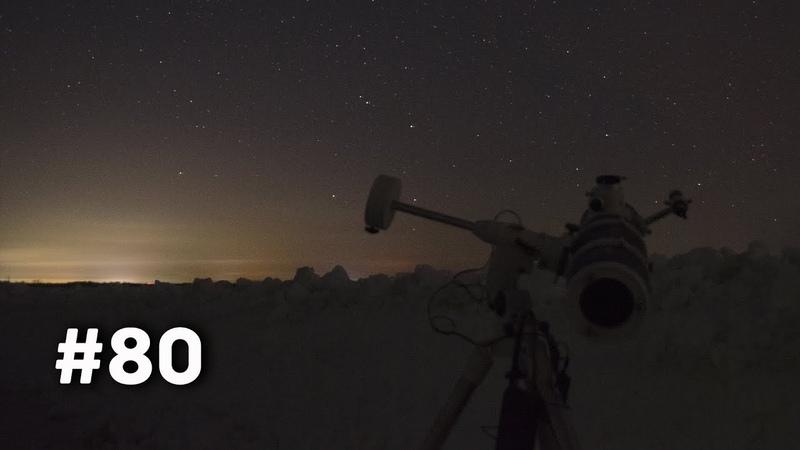 Будни звездочета 80. Сфотографировал галактики Антенны. Оцените результат