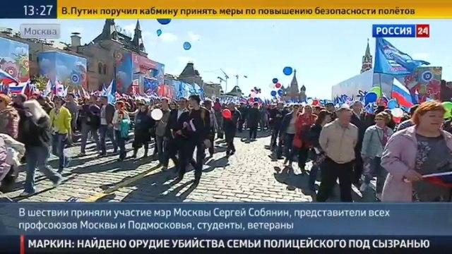 Новости на «Россия 24» • Юные патриоты продолжили традицию Первомая