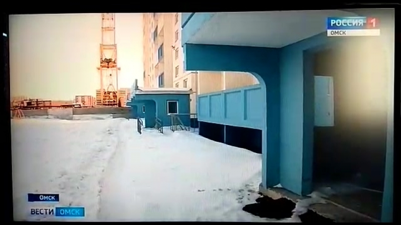 Вести Омск 12.03.18
