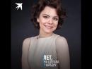 Девушка Евгения Петросяна.
