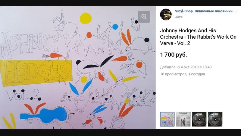 Johnny Hodges And His Orchestra The Rabbits Work On Verve Vol 2