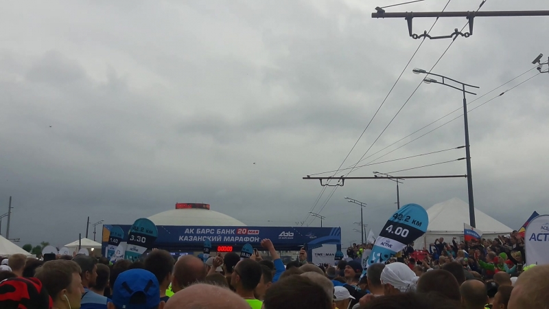 Казанский марафон 21 мая 2018 г