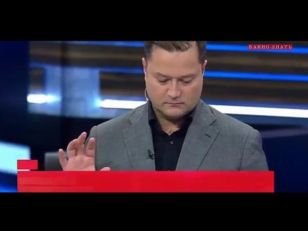 Скандал на 60 минуте из за сбитого ИЛ 20 В СИРИИ