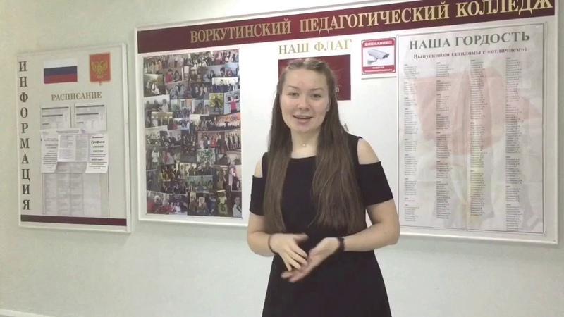 Екатерина Сагадеева| конкурс Л.С.Выготского