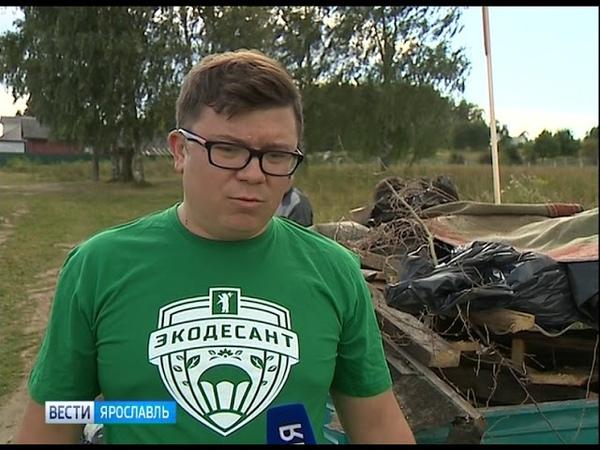 Активисты «Экодесанта» привели в порядок берег Волги в Мышкине
