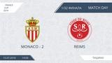 AFL18. France Cup. 132. Monaco-2 - Reims
