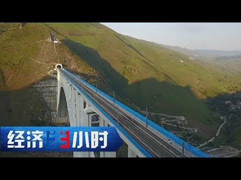 《经济半小时》 20180208 春运40年:大桥为王   CCTV财经