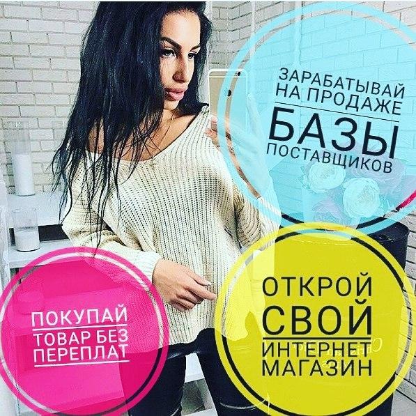 Елена Штоколова |
