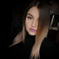 Сердюкова Ксюша