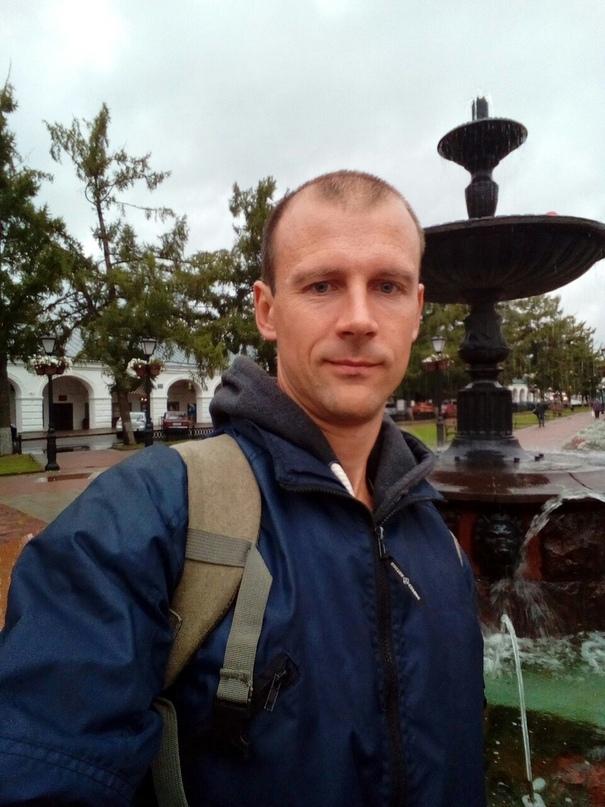 Илья Гаврилов |