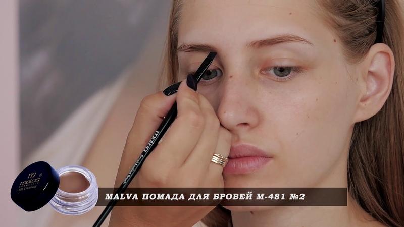 Фрагмент МК №44 MALVA КИСТЬ СКОШЕННАЯ МАЛАЯ M 309 №010