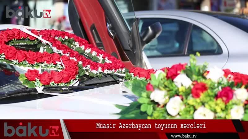 Во сколько обходится свадьба в Азербайджане? Азербайджан Azerbaijan Azerbaycan БАКУ BAKU BAKI Карабах 2018 HD Армения Ереван Toy