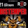 21\09 Distemper - 30 лет @ Red club