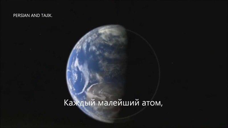 Поэма Атомов Таджикско персидски поэт РУМИ