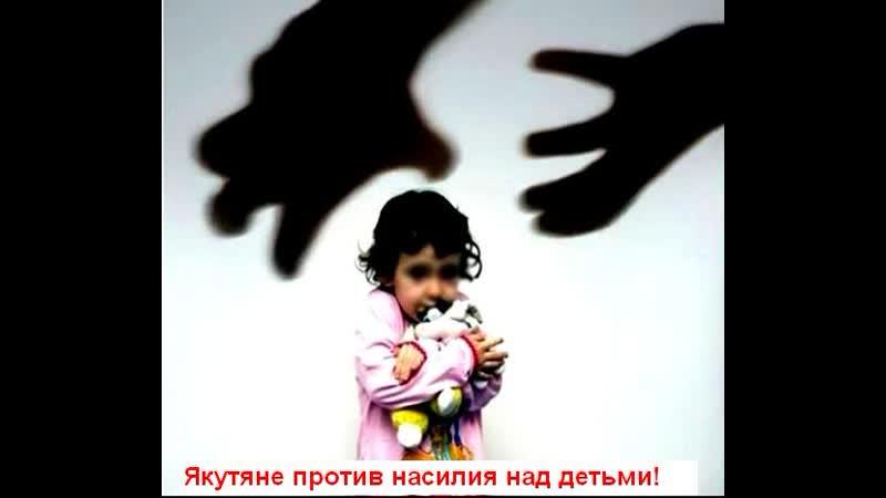 В Якутии начались нападения на мигрантов после изнасилования местной жительницы