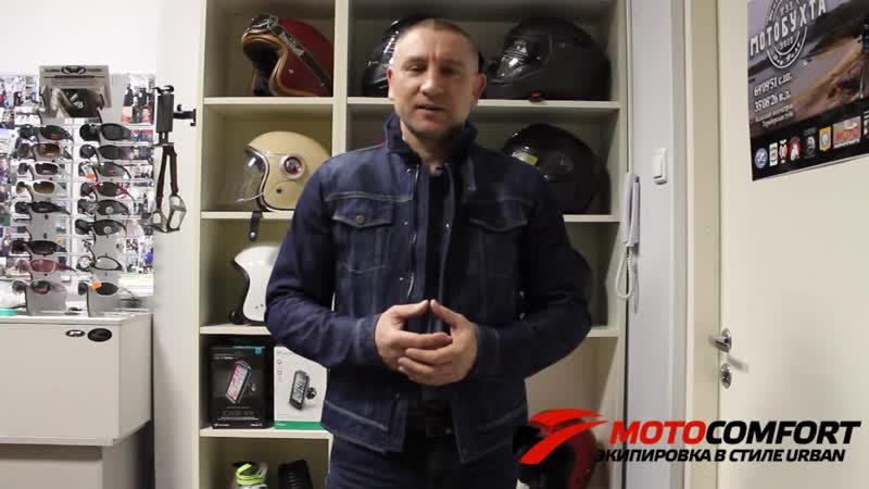 Мотокуртка джинсовая с защитой Rokker Revolution