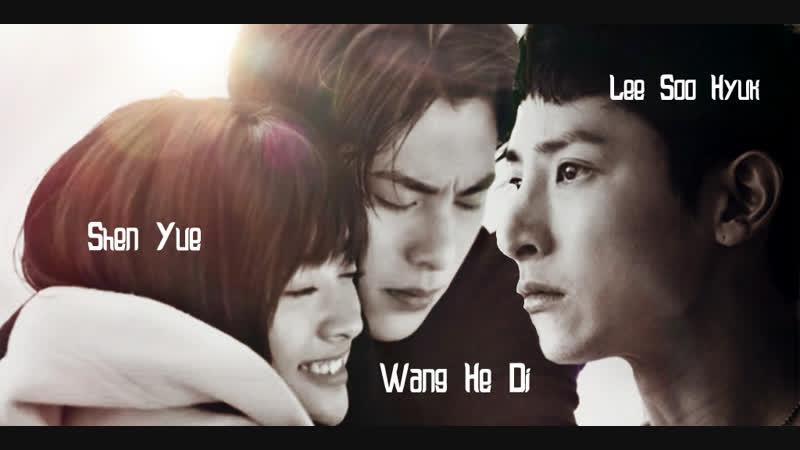 Lee Soo Hyuk\Wang He Di\Shen Yue