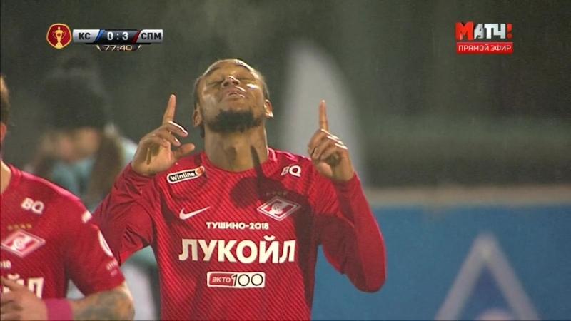 2018 - Гол Луиза Адриано в ворота самарских Крыльев Советов (3:1)