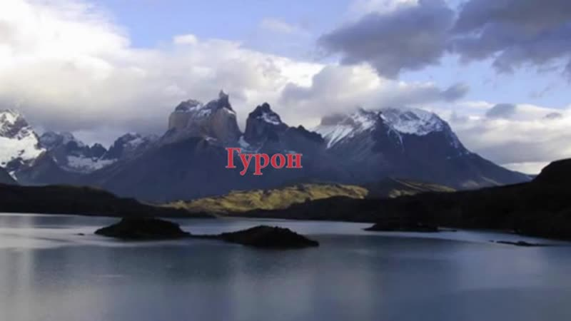 7 самых больших озер мира Они прекрасны и опасны одновременно