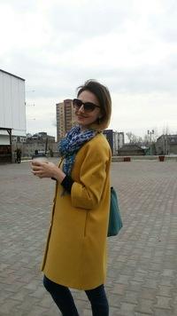 Мария Пупынина