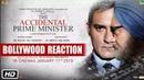 The Accidental Prime Minister Movie Special Screening   Anupam Kher   Akshaye Khanna