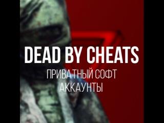 Dead by Daylight   Приватные читы. Геймплей с читом