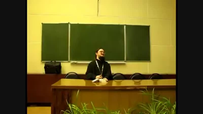 Смысл жизни человека! иерей Даниил Сысоев перед своей мученической кончиной