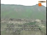 Хазарское царство (1997) (иврит, рус. субтитры)