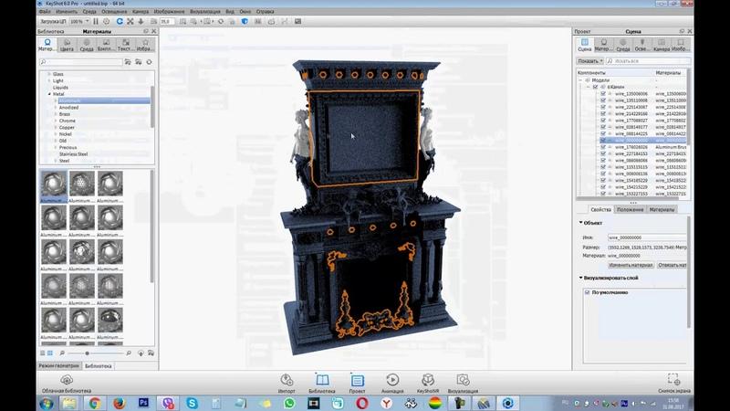 Рендер и просмотр 3D моделей в формате Stl и Obj CNC Profi