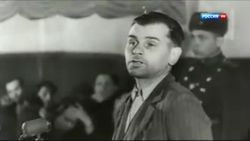Признание бандеровца в преступлениях на Харьковском процессе в декабре 1943 г.