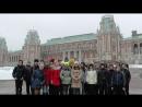 Царицыно Екатерининский дворец. Экскурсия 2017-12-13 Школа 762