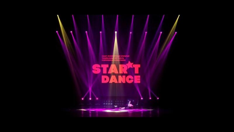 STAR'TDANCEFEST\VOL13\3'ST PLACE\Strip Dance solo profi\Наталья Белая