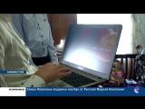 Семье Ивановых из Коркино РМК подарила ноутбук