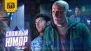Шутки которые вы могли не понять в фильме Дэдпул 2 Deadpool 2