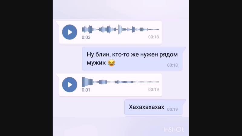 Илья плохого не посоветует