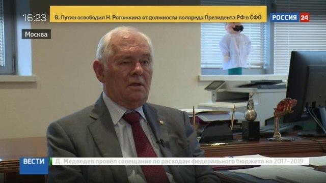 Новости на «Россия 24» • Рошаль: удерживать врачей в Ереване - это последнее дело