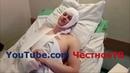 Избит общественник и блогер Алексей Риттер!