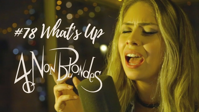 4 Non Blondes - What's Up ft. Bruna Rocha (Ukulele Cover)
