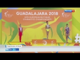 Чемпионат Европы по художественной гимнастике- зал слушал гимн России шесть раз.