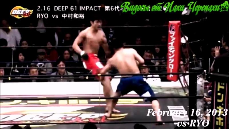 Казухиро Накамура от Пахи Черепахи и группы MMA Hero Sport music