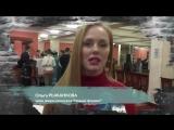 Отзыв члена жюри Ольги Рыжанковой о конкурсе