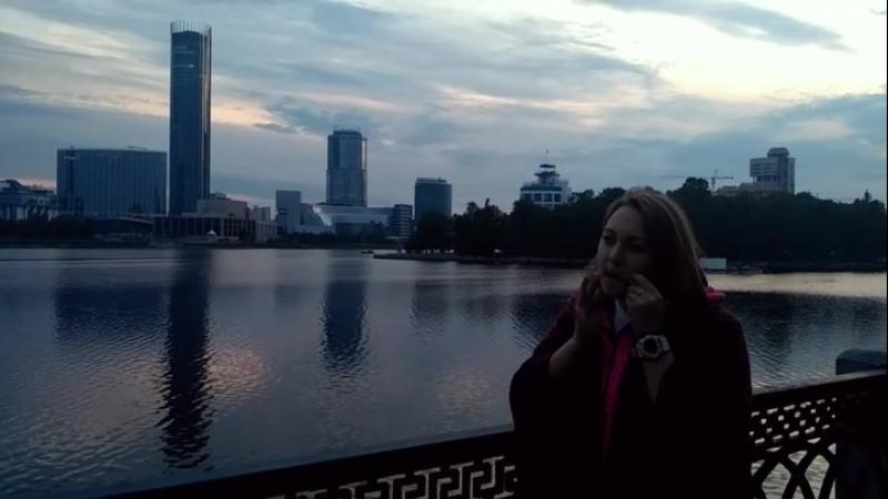 Варганю в Екатеринбурге