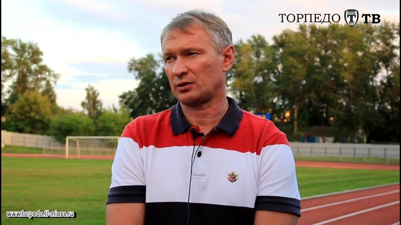 Флеш-интервью Владимир Фёдоров. 12.08.18