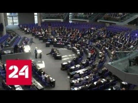 Порошенко и Меркель выразили соболезнования семьям погибших в Керчи - Россия 24