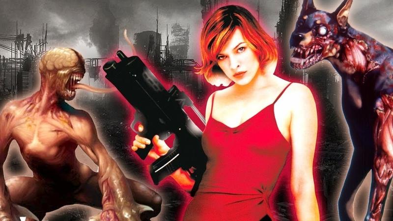 Обитель Зла 1 - Фильм (2002)