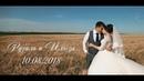 Рузаль и Илюза 10.08.2018 Клип   Wedding of Ruzal' and Ilyuza   Highlights 2018