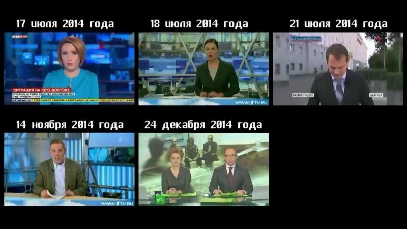 А теперь вспомним эволюцию версий гибели MH17 от путинских пропагандонов. Это такие же соу