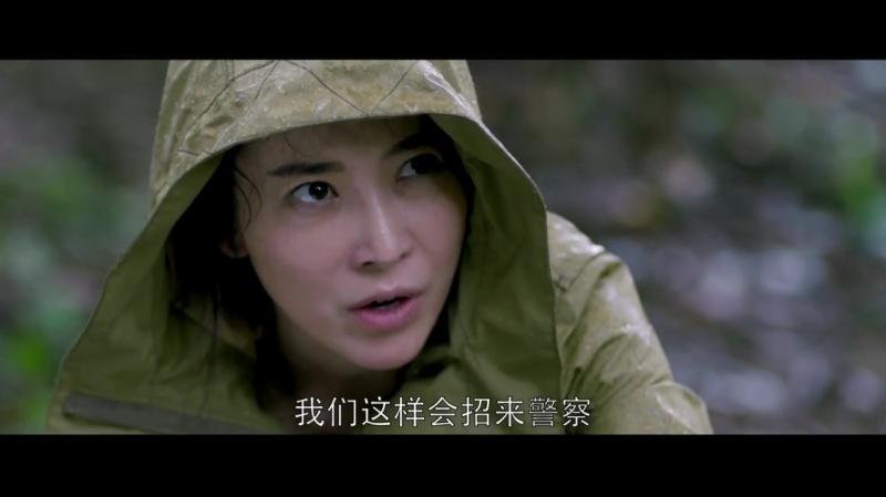 Когда улитка влюблена (如果蜗牛有爱情) 21