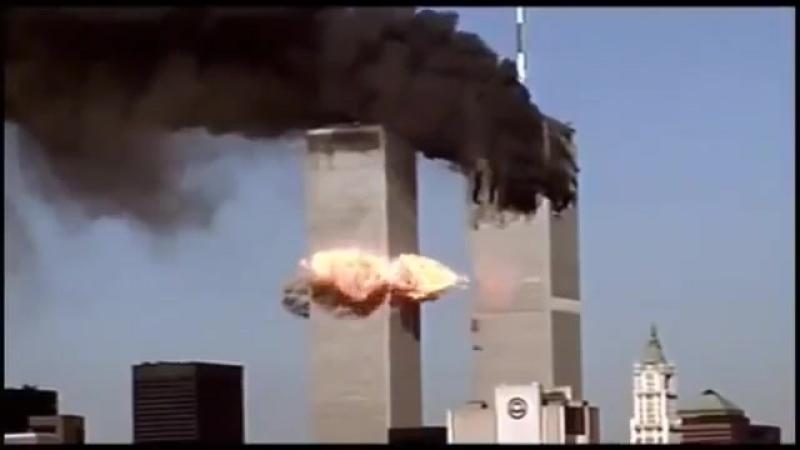 11 сентября 2001 года Башни близнецы